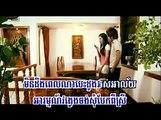 Khmer song - Sdab haet phal oun kan tae chhir jab (Chorn sovannareach)