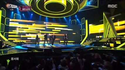 BTS at MBC Gayo iNeedYou+RUN+ Fancam with GOT7