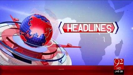 Headlines – 05:00 PM – 01 Jan 16 - 92 News HD