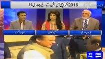 Nawaz Shareef has done a secret deal on Dr Asim - Haroon Rasheed reveals
