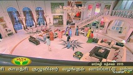 Priyamana Thozhi 01-01-2016 Jaya TV Serial 01-01-16 Episode 258