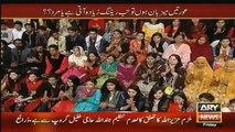 Sar e Aam with Iqrar ul Hassan 1st January 2016 on ARY News