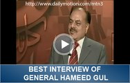Most Powerful Video of General Hameed Gul You Have Ever Seen