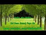 Hafiz Abu Bakar - New Album - Koi Kese Samaj Paye Ga