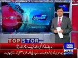 Dunya Kamran Khan Kay Sath 1st January 2016 on Dunya News (Part 2)