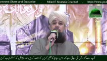 Owais Raza Qadri Naats 2016 Beautifull Naat 2016 Best Naat Ever (1)