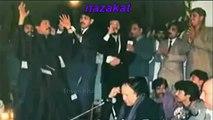 Atta Ullah Khan Essa Khelvi too meri her kushi hai