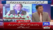 Haroon Rasheed Reveals That How Much Taxes Nawaz Shareef Give