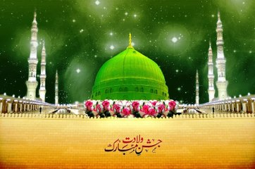 Mubarak Eid Mubarak - Official [HD] New Naat (2016) By Ather Qadri Hashmati