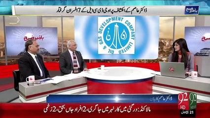 Bakhabar Subh - 2 Jan 2016 - 92 News HD