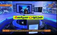 مع معتز معتز مطر خلاصة الاسبوع 1 10 2015
