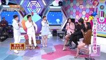 【改變命運的轉盤!藝人們能圓夢嗎?】20151230 綜藝大熱門