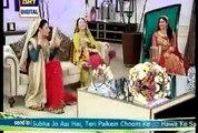 Singer Humaira Arshad Sharing her Wedding Experience videoworld.pk