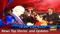 ARY News Headlines 9 December 2015, 10AM