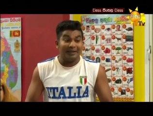 Class Sinhala Class 27/12/2015