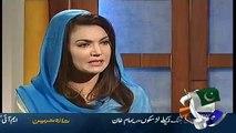Reham Khan Challenges Abdullah Gul GEN Hameed Gul Son