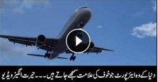 Most DANGEROUS AIRPORTS in the WORLD and the most extreme, incredible and expensive airplanes!Part 3
