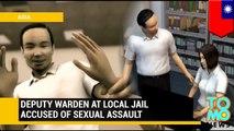 Sexual harassment in the office: female subordinate accuses prison deputy warden of rape - TomoNews