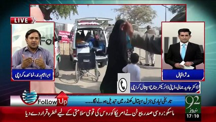 Karachi: Lack of Facilities and Corruption in well known Hospitals in Karachi
