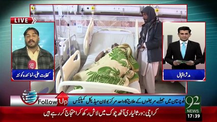 Balochistan: Only 1 Burn Unit Avalable for the citizen of Balochistan