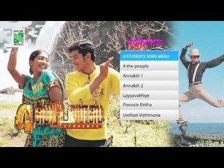 4 Students | Tamil Movie Audio Jukebox | Bharath | Sandhya