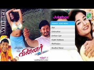 Winner | Tamil Movie Audio Jukebox | Yuvan Shankar Raja Hits