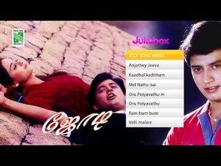Jodi | Tamil Movie Audio Jukebox | A.R.Rahman Hits