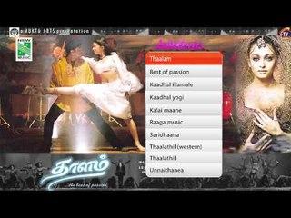Thalam | Tamil Movie Audio Jukebox | A.R.Rahman Hits