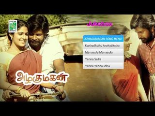 Azhagumagan | Tamil Movie Audio Jukebox | (Full Songs)