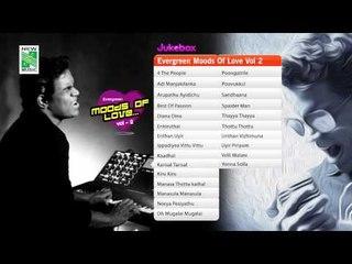 Moods Of Love |AR Rahman  | Harris Jayaraj | Yuvan Shankar Raja | Tamil Movie Audio Jukebox