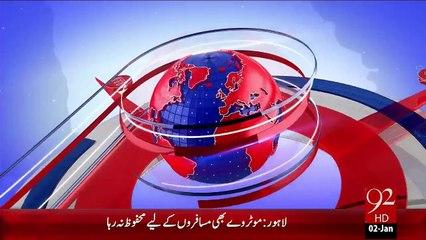 Headlines – 10:00 PM – 02 Jan 16 - 92 News HD