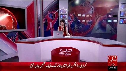 Headlines – 11:00 PM – 02 Jan 16 - 92 News HD