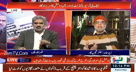 What A Taliban Said To Zaid Hamid In Saudi Prison Over Pak Army