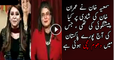 How Samia Khan Was Giving Prediction About Imran Khan and Reham Which Make Her Famous