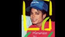 MJ -off the wall (Manukapp x JV Remix) [DEEP HOUSE / TROPICAL BASS HOUSE]