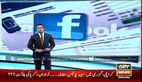 Man who blackmailed people in Lahore through Facebook, arrested