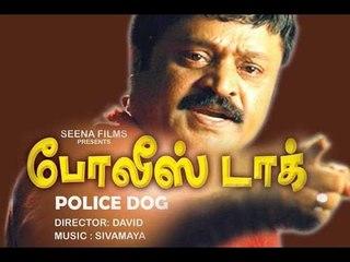 PoliceDog HD full movie