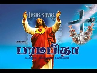 Paramapitha  Jesus HD full movie