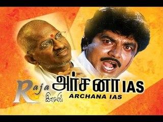 Archana IAS  HD Full Movie (hit Special)