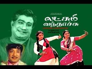 LaksmiVanthachu HD  FULL MOVIE