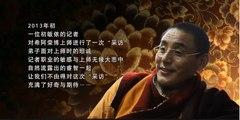 采访希阿荣博堪布-An Interview with Khenpo Sherab Zangpo Rinpoche