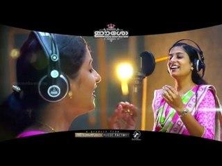 Oh Divya karunyame   Elizebath Raju   Promo Song   Album EESOW