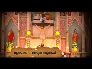 Karthav, jino Kunnumpurath, Zionclassics