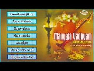 Mangala Vadhyam - Vol. 2