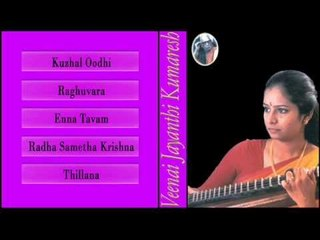 Veenai - Jayanthi Kumaresh Vol.2