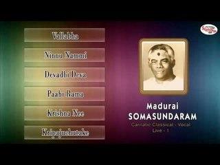 Madurai Somasundaram Carnatic Classical Live - 1