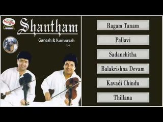 Shantham - Violin Vol.2