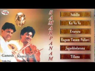 Samarpanam - Violin
