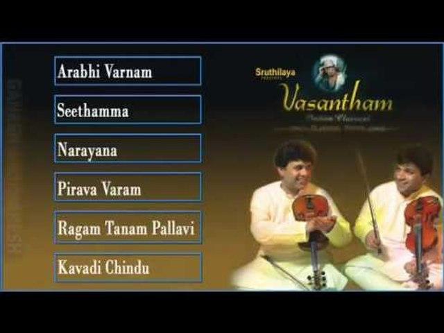 Vasantham Violin Music Juke Box