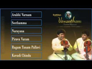 Vasantham Violin Music Juke Box